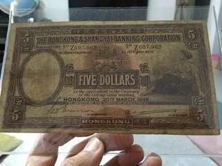 1946滙豐5蚊