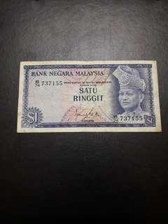 Duit Lama Satu Ringgit 1st Series 1967-1972