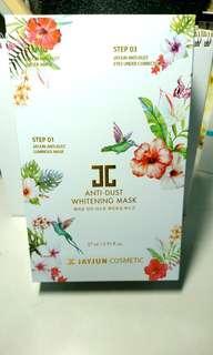 🚚 [二手] JAYJUN 珍珠白三重奏淨化美白面膜 8片
