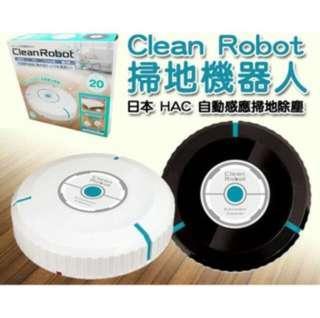 AUTO CLEANER ROBOT 日本HAC掃地機器人自動感應掃地除塵