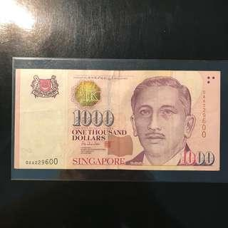 0AA First Prefix! 1999 Singapore 🇸🇬 $1000 Portrait HTT Sign, First Prefix 0AA 229600 VF Condition