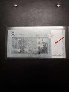 RM50 MBI 1st Prefix LS (UNC)