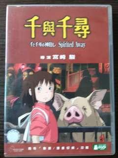 千與千尋 - DVD Movie