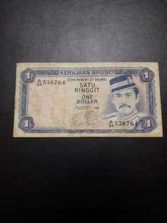 One Dollar Brunei  2nd Series
