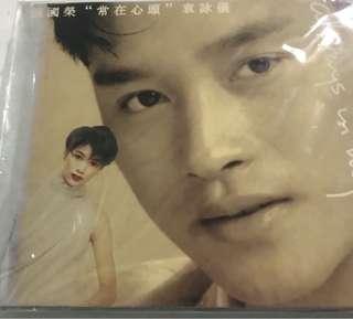 張國榮 常在心頭 袁詠儀 CD