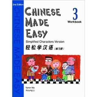 Level 3 ~ Chinese Made Easy : Simplified Characters Version  (2nd Workbook)