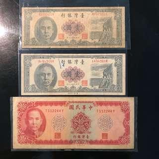 1961 & 1969 Taiwan 🇹🇼 Sun Yat Sun 1 Yuan & 10 Yuan, With Fancy Number 112244, 3 Pcs Lot $10