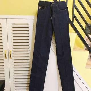 NEW! Jeans Louis - FREEONGKIR