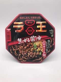 焦香醤油拉麵