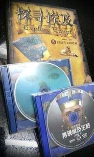 埃及歷史-書及V C D(一套$30)
