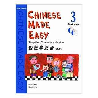 [Textbook 3] - Chinese Made Easy : Simplified Characters Version