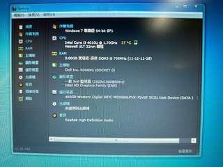 Dell E5540 i34010