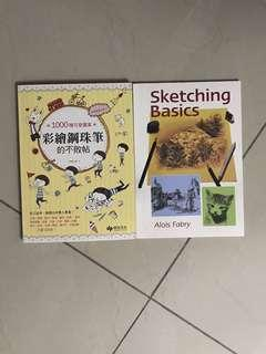Learn how to sketch & draw books - Free