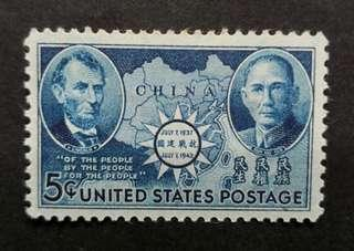 USA 1942. Chinese Resistance complete set of 1 stamp