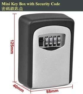Forgot to bring your key and got locked out? This safe box help you soooo much.  Now available with 2 years warranty 忘記帶鎖匙出街?此裝置最適合你,用密碼開關歡迎來電(98480792)查詢。長者有優惠。(包安裝,兩年保養)
