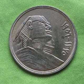 Old Egypt Silver Coin, Diameter 33 mm