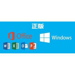 Microsoft Office 2010, 2013, 2016, 2019 , 365 Project, Visio, Adobe 中英