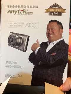 Anytek car camcorder A100+