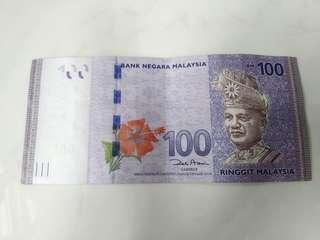🚚 Malaysia RM100 (ZC Replacement)