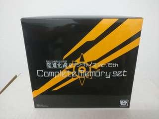Bandai Digimon 15th Anniversary Complete Memory Set (Figure + Light-up base only)