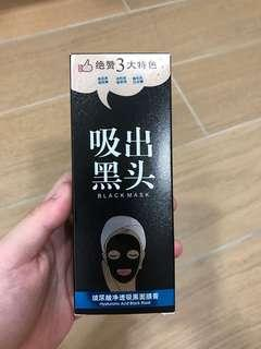 Blackhead peal mask