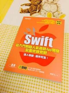 Swift 從入門到超人氣遊戲App開發-全面修鍊實戰【原價480】