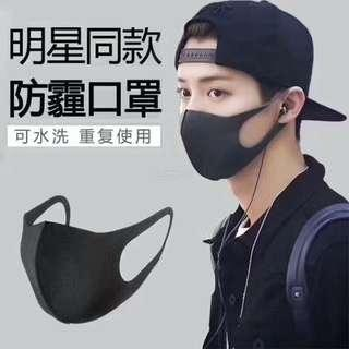 3Pack Pitta Mask Activated Carbon Riding Mask Outdoor Sports Anti-pollution Mask_Black Color