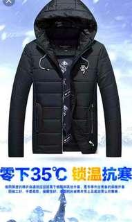 Winter Jacket - Brand New!!!