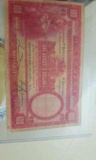 匯豐銀行1941年大聖書