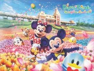香港迪士尼樂園 3合1 餐券 Disneyland 3-in-1 Meal Voucher