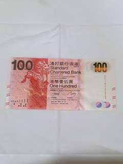 2010-01-01渣打一百元靚號AC441111