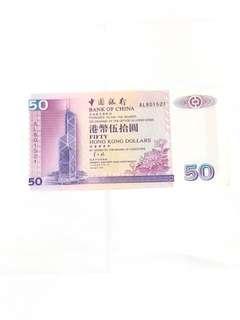 1997年7月1日發行中銀50元紙胆