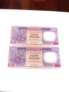 1988年1月1日匯豐50元(2張)