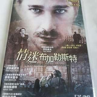 DVD The Necessary Death of Charlie Countryman 情迷布加勒斯特