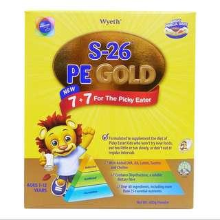 PROMOTION S-26 PE GOLD 7 + 7 Picky Eater 600g EXPIRE 21/01/2019