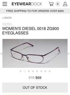 Diesel Eyeglass Frame