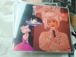 陳慧嫻幾時再見演唱會 韓國製造銀圈