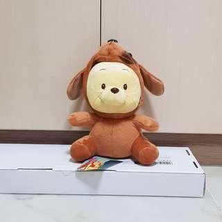 [Dog Suit] Winnie The Pooh Plush Toy