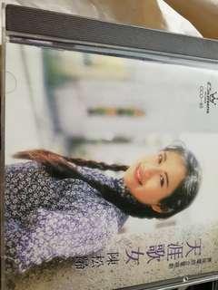 陳松伶天涯歌女 天龍 版日本製造