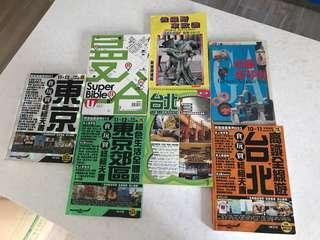 旅遊書 (台北,曼谷,東歐,希臘)