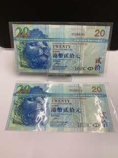 2006年滙豐銀行$20~補版ZY
