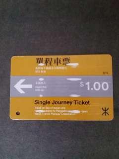 笫一代地鐵一元單程車票