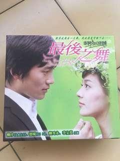 Vcd Korean drama