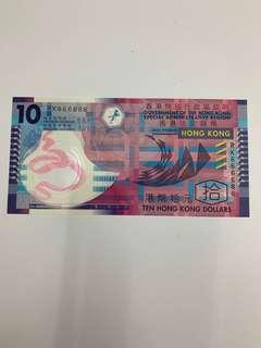 2012膠鈔$10~五條6共8張