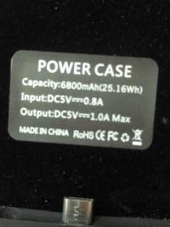 Power battery case