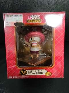 一番獎: One Piece 海賊王Tony Tony ChopperA獎