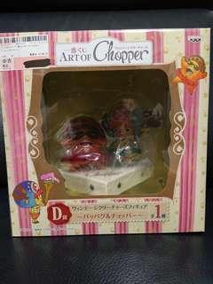 一番獎: One Piece 海賊王Tony Tony Chopper D獎