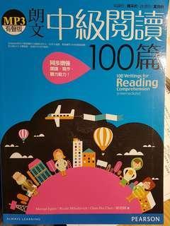 🚚 《全新》中級英檢閱讀100篇