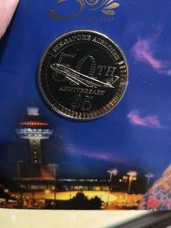 $5 SG Coin