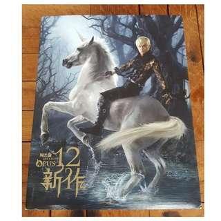 Classic Chinese POP ALBUM Jay Chou 周杰倫 OPUS 12 新作 CD+Postcards